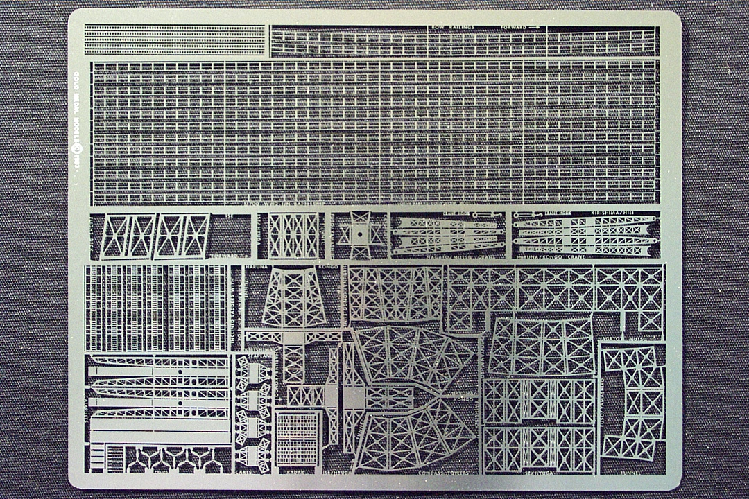 HMS  Eagle  ( Fujimi 1/700ème ) - Page 3 Gms700-12M